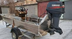 Водомётная алюминиевая лодка Ульмага+ мотор Ямаха 40