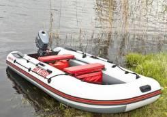 Моторная надувная лодка ПВХ HD 320 НДНД
