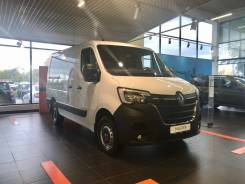 Renault Master, 2020