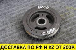 Шкив коленвала Ford 1.8/2.0 1S7G6316BC контрактный