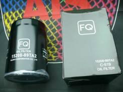 Фильтр Масляный Fujito Quality C-519 (Япония)=Isuzu, HINO, Toyota