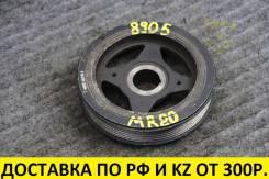 Шкив коленвала Nissan MR16/MR18/MR20 123031KC0B контрактный