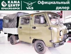 УАЗ-33094 Фермер, 2021
