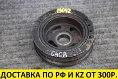 Шкив коленвала Hyundai/Kia 1.8/2.0 2312423510 контрактный Уценка!