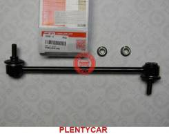 Стойка стабилизатора | перед/зад прав/лев |Mazda