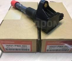 Катушка зажигания задняя Honda Fit/Jazz 30521PWA003