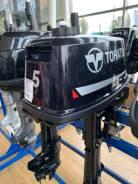 Лодочный мотор Tohatsu M5