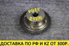 Муфта vvt-i, правая Nissan/Infiniti VQ35 130252Y501 контрактная