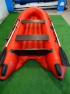 Лодка пвх sharmax AIR 310 Супер Акция!