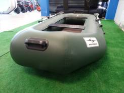 Лодка Sharmax M280-sport