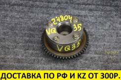 Муфта vvt-i Infiniti FX35/M35/G35/I35 VQ35 контрактная