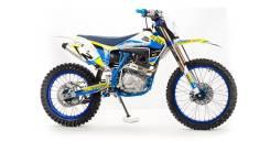 Motoland XT250 HS