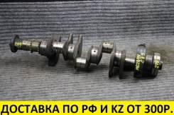 Контрактный коленвал для BMW X5 M62B44 4.4 T0279