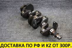 Коленвал Hyundai/Kia G4FC, G4FD, G4FG, G4FJ 1.6 контрактный