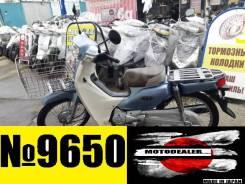 Honda Super Cub 50 new