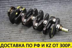 Коленвал Toyota 2SZ 13411-23020 контрактный, стандарт