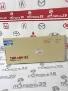 Комплект прокладок двигателя полный Тoyota / Lexus 2AZFE 04111-28823