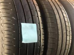 Pirelli Cinturato P7, 225/45 R17