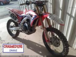 Honda CRF 450R, 2020