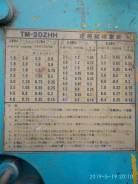 Tadano TM 20ZHH., 1991