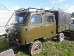 УАЗ-33094 Фермер, 1991