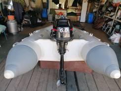 Лодка Tadpole MD-300 + Лодочный мотор Hangkai 6