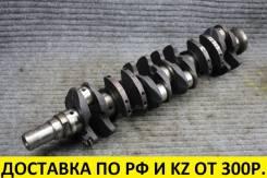 Коленвал Toyota 1G Beams 13411-70908 контрактный, в стандарте