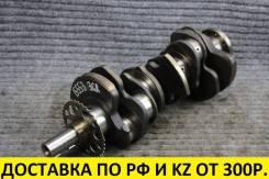 Коленвал 2GR/3GR/4GR 13401-31020 контрактный, в стандарте