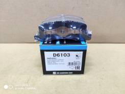 D6103 * Колодки тормозные Nissan Clipper U71V, Otti H92W FR