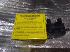 Катушка зажиг. ВАЗ 2110,2112, Калина (разъем 3х-конт. )