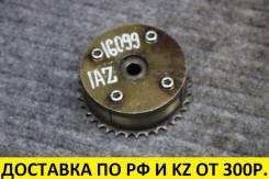 Муфта vvt-i Toyota 1AZ/2AZ/3AZ контрактная