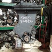 Двигатель opel x20xev