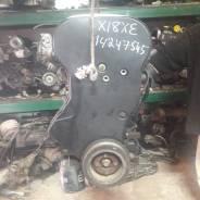 Двигатель опель вектра