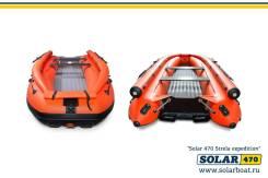 Продам лодку ПВХ Solar 470 Стрела JET Tunnel Expedition