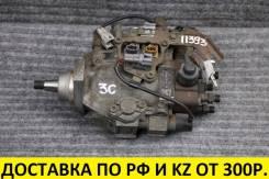 Контрактный ТНВД Toyota 3CTE 22100-6D471 электро