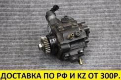 Контрактный ТНВД Nissan/Renault/Opel M9R 1670000Q0L электро