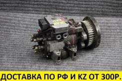Контрактный ТНВД 0470506006 Audi A6 2.5 TDI AKN AFB