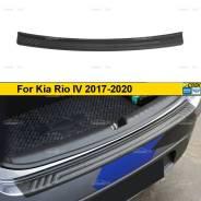 Накладка на задний бампер KIA Rio IV 2017+