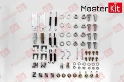 Ремкомплект барабанного тормоза Master KiT 77AP021