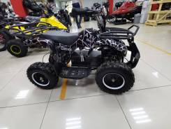 Avantis ATV Classic E, 2020