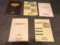 Книга по эксплуатации авто Toyota Crown GRS183 2GR-FSE