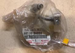 Трубка кондиционера Toyota 88716-6A850