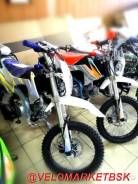 Racer Pitbike CRF-125E, 2020