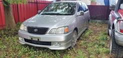 Toyota Gaia, 2002