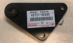 Кронштейн Toyota 45721-60090