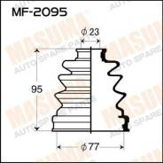 Привода пыльник masuma Masuma MF2095