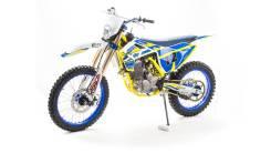 Motoland XT250 ST
