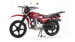 Motoland Forester 200