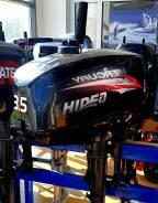 Лодочный мотор Hidea HD 3.5 FHS