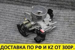 Заслонка дроссельная Toyota 1ZZ контрактная